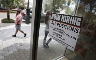 美二月增2萬工作 失業率3.8% 時薪增3.4%