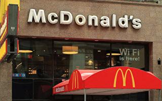 麦当劳斥资3亿美元 收购以色列技术公司