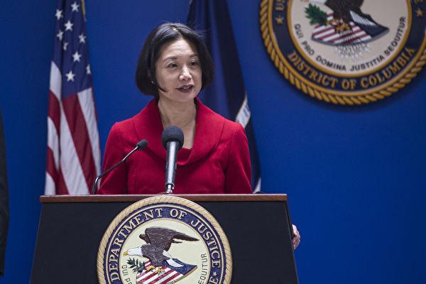 司法部第三號職位 川普提名華裔女性出任