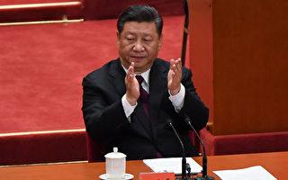 中共出台文件,要求不得搞任何形式的'低级红'、'高级黑',引发热议。(WANG ZHAO/AFP/Getty Images)