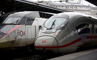 德国拟10年内投资570亿美元 升级国家铁路