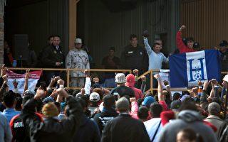 美国务院:停止援助洪都拉斯等中美洲三国