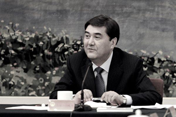 大搞家族式腐敗 中共能源局局長被立案審查
