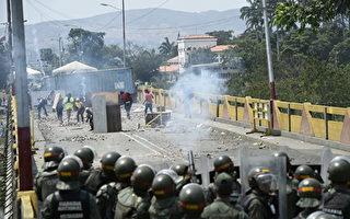 哥倫比亞允許委內瑞拉人用過期護照入境