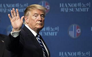 周晓辉:川金会无果而终 中美贸易协议亦难料