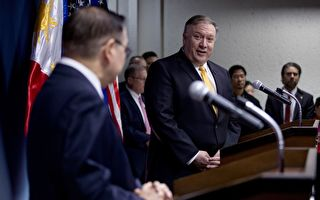 蓬佩奧:若南海發生衝突 美將提供防衛支持