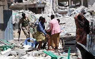 索馬里汽車炸彈襲擊事件 已致11死35傷