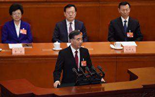 22名中共全国政协委员缺席今年两会