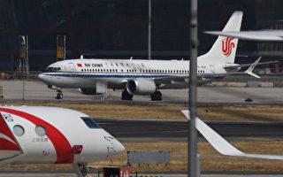 停飛96架737 MAX 大陸民航日損失逾億元