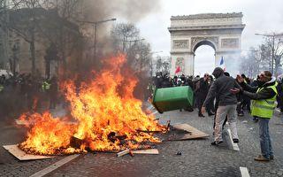 法国黄背心打砸抢烧香街 著名商店餐厅遭劫