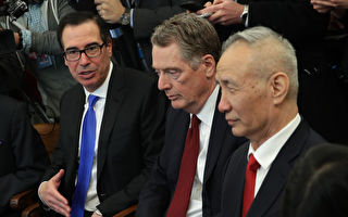 执法之外 美中贸易协议瞄准中共货币操纵
