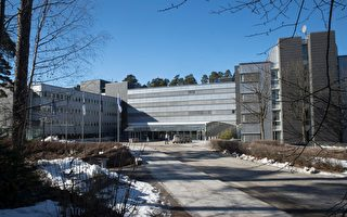 挪威铝业巨擘遭网攻 海德鲁部分工厂停摆