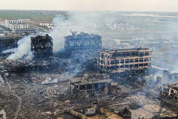 600多死伤 江苏爆炸现场曝光 核心区摧毁
