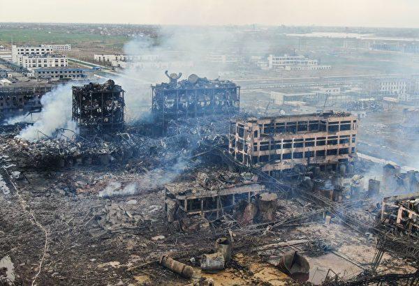 從陸媒公布的江蘇鹽城化工廠爆炸現場航拍畫面看,如同幾年前天津大爆炸的災後現場,廢墟一片,滿目瘡夷。(STR/AFP/Getty Images)