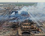 江蘇化工廠大爆炸案 至少47死逾600人傷