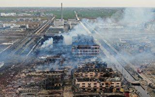 江苏化工厂大爆炸案 至少47死逾600人伤