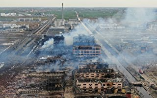 环保人士调查江苏爆炸现场 被中共公安带走