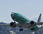 737 MAX空難追責 美正式起訴前波音試飛員