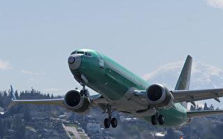 737 MAX空难追责 美正式起诉前波音试飞员