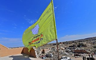 美国支持的叙利亚民主力量:ISIS彻底瓦解
