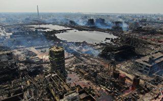 爆炸中心有二十多棟樓被炸毀,網民紛紛質疑官方發布的死亡和失蹤人數的真實性。(STR/AFP/Getty Images)