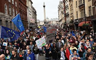 数十万人伦敦大游行:不脱欧才是最佳决策