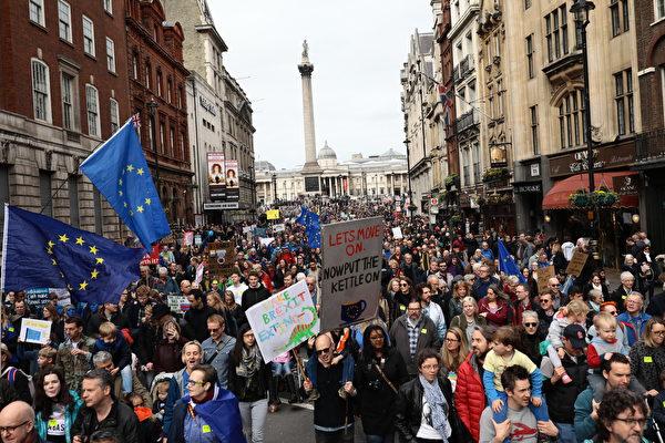 數十萬人倫敦大遊行:不脫歐才是最佳決策