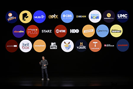 圖為美國科技公司蘋果(Apple Inc.)周一(3月25日)在其位於加州庫比蒂諾總部的史蒂夫・喬布斯劇院舉行2019年春季發佈會現場。(Michael Short/Getty Images)