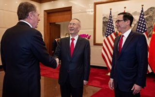 国际投行:美中贸易谈判美方让步可能性不高