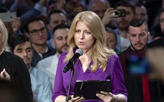 斯洛伐克大选 反腐律师成首位女总统