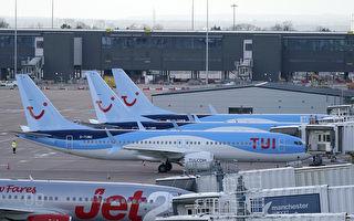 波音737 MAX飞机有啥问题 更多细节曝光