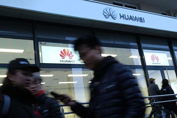 美情报专家:华为5G给全球带来安全威胁