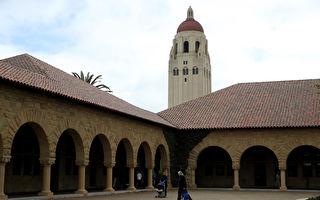 大學招生欺詐案 斯坦福學生提告數所名校