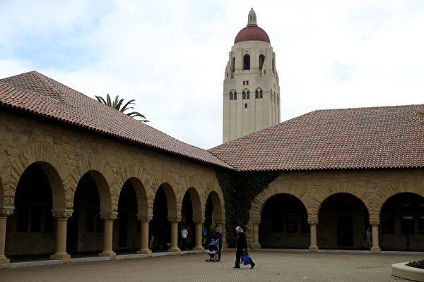 大学招生欺诈案 斯坦福学生提告数所名校