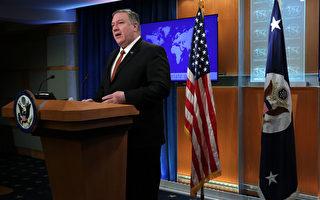 美国务卿:中共迫害人权 无以复加