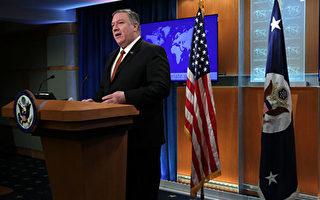 美国务院人权新报告 多次提中共迫害法轮功