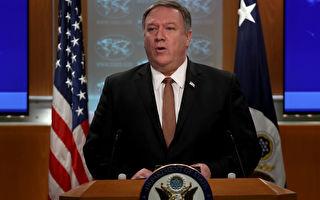 蓬佩奥:希望继续与朝鲜无核化对话
