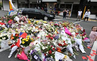 新西兰基督城恐袭死亡人数升至50人