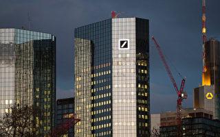 德國兩大銀行宣布談判合併 震動業界