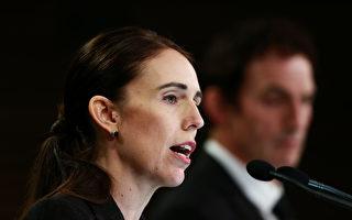 枪击恐袭事件后 新西兰禁售攻击性武器