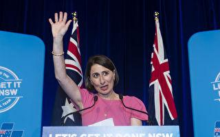 贝丽吉克莲成新州首位民选女州长