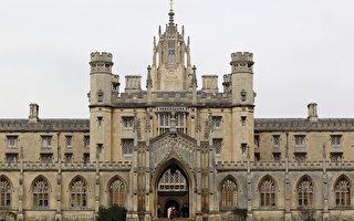 牛津劍橋擴招貧困生 富人擔心被逆向歧視