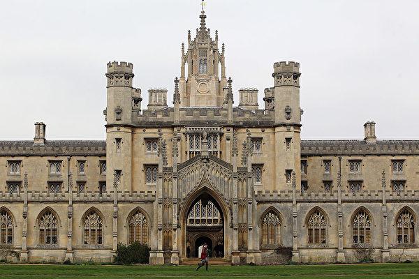 圖為劍橋大學的聖約翰學院。(Dan Kitwood/Getty Images)