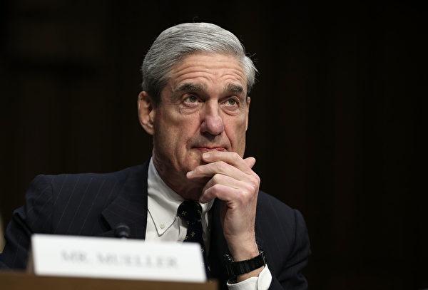 通俄門調查特別檢察官羅伯特・穆勒(Robert Mueller)。(Alex Wong/Getty Images)