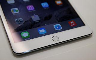 蘋果發布新iPad Air和iPad Mini 有何亮點