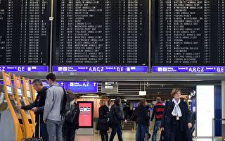 美国人赴欧旅游 2021年开始需电子签证
