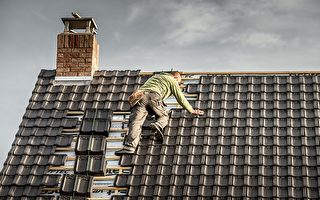 翻修屋頂:改善房屋外觀的最佳方式