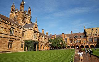 远程教育获认可 澳名牌大学中国留学生增加