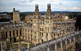 牛津剑桥国际化 英国本土生减少