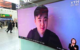 """""""自由朝鲜""""将有新动作 金正男儿子或为核心"""